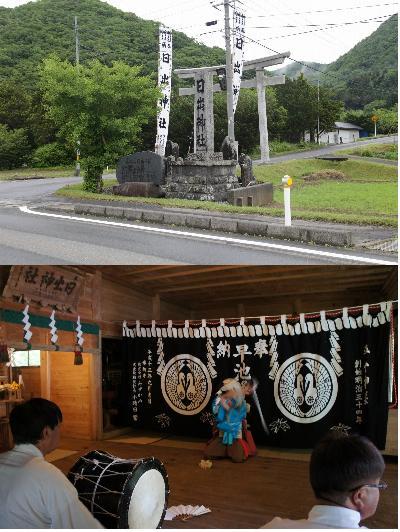 日出神社 例祭